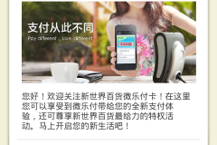 Co-launches T-VIP Card with Tenpay - Photo 2