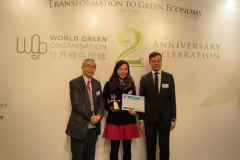 Green Office Awards Labelling Scheme - Photo 1