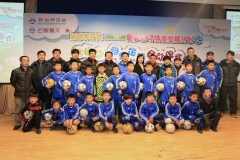 @Sports – Cool Soccer - Photo 6