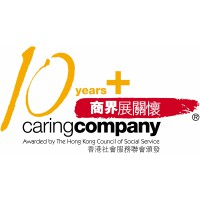10 Years Plus Caring Company 2020/21