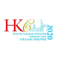 Hong Kong Outstanding Corporate Citizenship Awards 2020