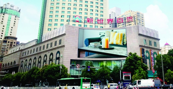 Kunming New World Department Store