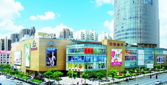 Hong Kong New World Department Store – Shanghai Pujian Branch Store