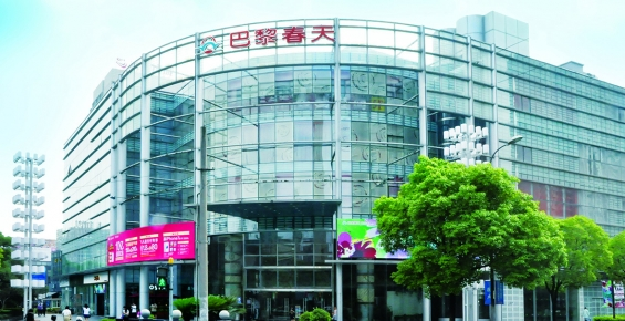 Hong Kong New World Department Store – Shanghai Baoshan Branch Store