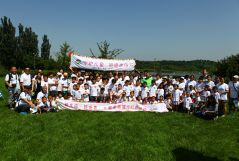 """New Life‧New World"" children fundraising walkathon"