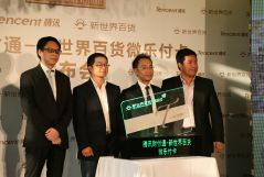 Co-launches T-VIP Card with Tenpay
