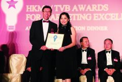 "Won ""Citation for Excellence in Mainland Marketing"" in the ""HKMA/TVB Awards for Marketing Excellence"""