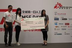 "Key Sponsor of ""MSF Day"" For the Seventh Consecutive Year"