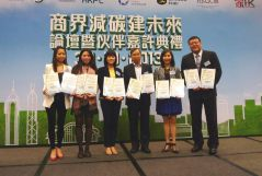 CarbonSmart Partner Commendation Ceremony