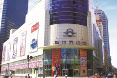 Anshan New World Department Store