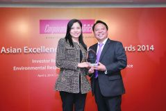 The  4th Asian Excellence Recognition Awards
