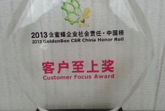 Golden Bee CSR China Honor Roll