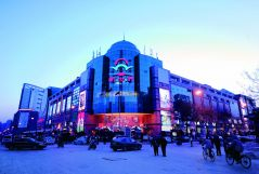 Tianjin New World Department Store