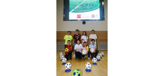 @Sports – Soccer Dreams